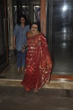 Laxmi Tripathi at Sanjay Dutt_s House on 27th Feb 2016 (28)_56d2c5157be0e.JPG