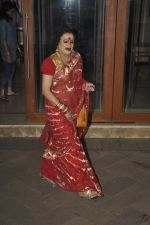 Laxmi Tripathi at Sanjay Dutt_s House on 27th Feb 2016 (29)_56d2c5165e690.JPG