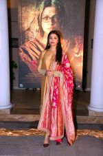 Aishwarya Rai Bachchan at the first look launch of Sarbjit in Delhi on 29th Feb 2016 (10)_56d5a626be520.JPG