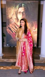 Aishwarya Rai Bachchan at the first look launch of Sarbjit in Delhi on 29th Feb 2016 (11)_56d5a62e4c7c1.JPG