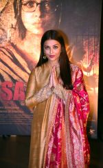 Aishwarya Rai Bachchan at the first look launch of Sarbjit in Delhi on 29th Feb 2016 (14)_56d5a6370e19c.JPG