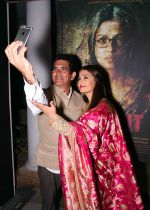 Aishwarya Rai Bachchan at the first look launch of Sarbjit in Delhi on 29th Feb 2016 (17)_56d5a6442e613.JPG