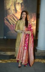 Aishwarya Rai Bachchan at the first look launch of Sarbjit in Delhi on 29th Feb 2016 (30)_56d5a673c1d05.JPG
