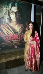 Aishwarya Rai Bachchan at the first look launch of Sarbjit in Delhi on 29th Feb 2016 (45)_56d5a693d5f66.JPG