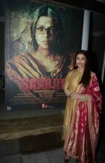 Aishwarya Rai Bachchan at the first look launch of Sarbjit in Delhi on 29th Feb 2016 (46)_56d5a697e1a10.JPG