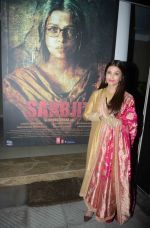 Aishwarya Rai Bachchan at the first look launch of Sarbjit in Delhi on 29th Feb 2016 (47)_56d5a69b36093.JPG
