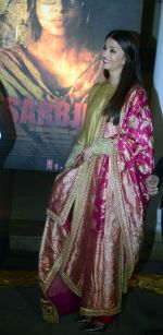 Aishwarya Rai Bachchan at the first look launch of Sarbjit in Delhi on 29th Feb 2016 (52)_56d5a6a58a79d.JPG