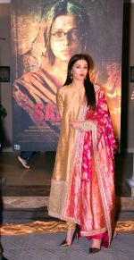 Aishwarya Rai Bachchan at the first look launch of Sarbjit in Delhi on 29th Feb 2016 (8)_56d5a61e3f9be.JPG