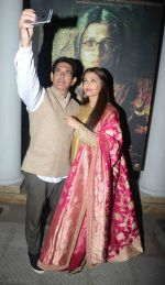 Aishwarya Rai Bachchan, Omung Kumar at the first look launch of Sarbjit in Delhi on 29th Feb 2016 (44)_56d5a6ab6be28.JPG