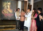 Aishwarya Rai Bachchan, Omung Kumar, Amit Shah at the first look launch of Sarbjit in Delhi on 29th Feb 2016 (44)_56d5a6b7ccbc6.JPG