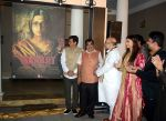 Aishwarya Rai Bachchan, Omung Kumar, Amit Shah at the first look launch of Sarbjit in Delhi on 29th Feb 2016 (48)_56d5a6bd80bfd.JPG