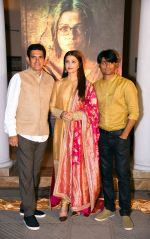 Aishwarya Rai Bachchan, Richa Chadda at the first look launch of Sarbjit in Delhi on 29th Feb 2016 (4)_56d5a6c008b53.JPG