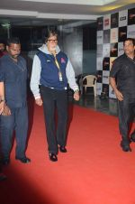 Amitabh Bachchan at prokabaddi match on 28th Feb 2016 (51)_56d53bd1412a6.JPG