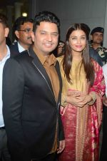 Bhushan Kumar, Aishwarya Rai Bachchan at the first look launch of Sarbjit in Delhi on 29th Feb 2016 (37)_56d5a7077d4a4.JPG