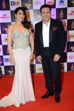 Govinda, Tina Ahuja at radio mirchi awards red carpet in Mumbai on 29th Feb 2016 (186)_56d59e340507a.JPG