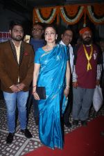 Hema Malini at classical concert on 28th Feb 2016