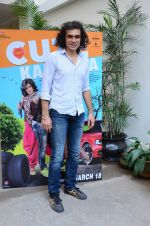 Imtiaz Ali at Cute Kameena film on 28th Feb 2016 (50)_56d53a29ea63d.JPG
