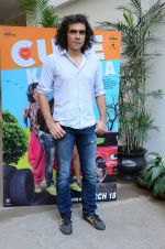 Imtiaz Ali at Cute Kameena film on 28th Feb 2016 (51)_56d53a2adc349.JPG