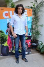 Imtiaz Ali at Cute Kameena film on 28th Feb 2016 (52)_56d53a2bcda31.JPG
