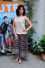 Kirti Kulhari at Cute Kameena film on 28th Feb 2016 (41)_56d53a48d15f0.JPG