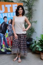 Kirti Kulhari at Cute Kameena film on 28th Feb 2016 (44)_56d53a4b81e18.JPG
