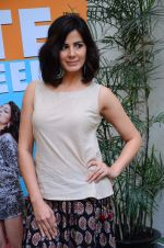 Kirti Kulhari at Cute Kameena film on 28th Feb 2016 (45)_56d53a4c5a5cb.JPG
