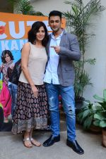 Nishant Singh, Kirti Kulhari at Cute Kameena film on 28th Feb 2016 (34)_56d53a4d301bb.JPG
