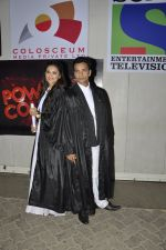 Purbi Joshi shoot for Power Couple finals on 28th Feb 2016 (45)_56d53b4897091.JPG