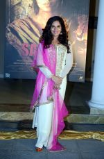 Richa Chadda at the first look launch of Sarbjit in Delhi on 29th Feb 2016 (68)_56d5a79e04404.JPG