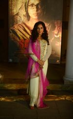 Richa Chadda at the first look launch of Sarbjit in Delhi on 29th Feb 2016