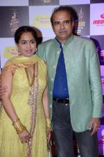 Suresh Wadkar at radio mirchi awards red carpet in Mumbai on 29th Feb 2016