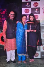 Kratika sengar at the launch of new show Kasam Tere Pyar Ki on 1st March 2016 (4)_56d69496e7169.JPG