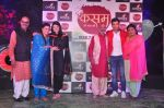 Kratika sengar, Sharad Malhotra at the launch of new show Kasam Tere Pyar Ki on 1st March 2016 (21)_56d694989c370.JPG