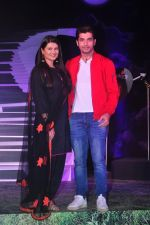 Kratika sengar, Sharad Malhotra at the launch of new show Kasam Tere Pyar Ki on 1st March 2016 (32)_56d694b8b58f2.JPG