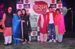 Kratika sengar, Sharad Malhotra at the launch of new show Kasam Tere Pyar Ki on 1st March 2016 (35)_56d694bb02caf.JPG