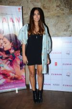 Monica Dogra at Zubaan screening in Mumbai on 1st March 2016 (127)_56d69790f08e5.JPG