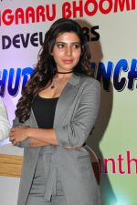 Samantha at BBD Brochure Launch on 1st March 2016 (16)_56d6935bd51c6.jpg