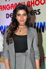 Samantha at BBD Brochure Launch on 1st March 2016 (20)_56d6935e7c2c9.jpg