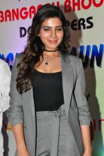 Samantha at BBD Brochure Launch on 1st March 2016 (22)_56d6935fb3c5c.jpg