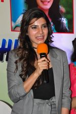 Samantha at BBD Brochure Launch on 1st March 2016 (25)_56d6936159d42.jpg