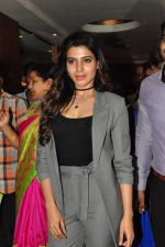 Samantha at BBD Brochure Launch on 1st March 2016 (34)_56d69367d1882.jpg