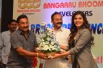 Samantha at BBD Brochure Launch on 1st March 2016 (54)_56d693765a31d.jpg
