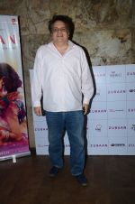 Sandeep Khosla at Zubaan screening in Mumbai on 1st March 2016 (24)_56d697ad811af.JPG