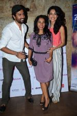 Sarah Jane Dias, tannishtha chatterjee, Vicky Kaushal at Zubaan screening in Mumbai on 1st March 2016 (78)_56d69886dc1f4.JPG