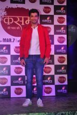 Sharad Malhotra at the launch of new show Kasam Tere Pyar Ki on 1st March 2016 (16)_56d694bdb97d1.JPG