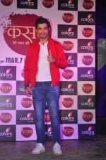 Sharad Malhotra at the launch of new show Kasam Tere Pyar Ki on 1st March 2016
