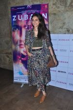 Aditi Rao Hydari at Zubaan screening on 2nd March 2016
