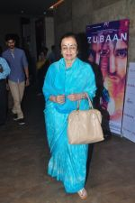 Asha Parekh at Zubaan screening on 2nd March 2016 (6)_56d848e9524c5.JPG