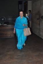 Asha Parekh at Zubaan screening on 2nd March 2016