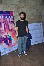 Bejoy Nambiar at Zubaan screening on 2nd March 2016